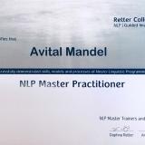 אביטל מנדל - טיפול NLP ודמיון מודרך, CBT בשילוב מיינדפולנס, ברמת גן ותל אביב