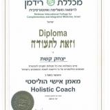 איציק קשת - מטפל ב NLP בחיפה