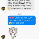 טיפול טבעי באלרגיות ופחדים בירושלים - איל רקט
