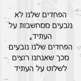מטפל ב NLP ומיינדפולנס בתל-אביב - איל רקט