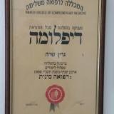 שרה גרין - טיפול בכאבי ראש ומיגרנות בתל אביב - רמת אביב