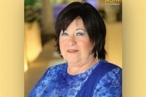 """ד""""ר עליזה קיסרי Ph.D - הומאופתיה בבאר שבע"""