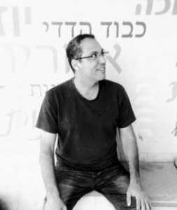 ישראל עובדיה - טיפול בחרדות והתמודדות עם משברים בפרדס-חנה כרכור