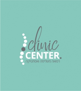 קליניק סנטר - קליניקה לטיפולי רפואה משלימה וטיפולי אסתטיקה בטירת הכרמל